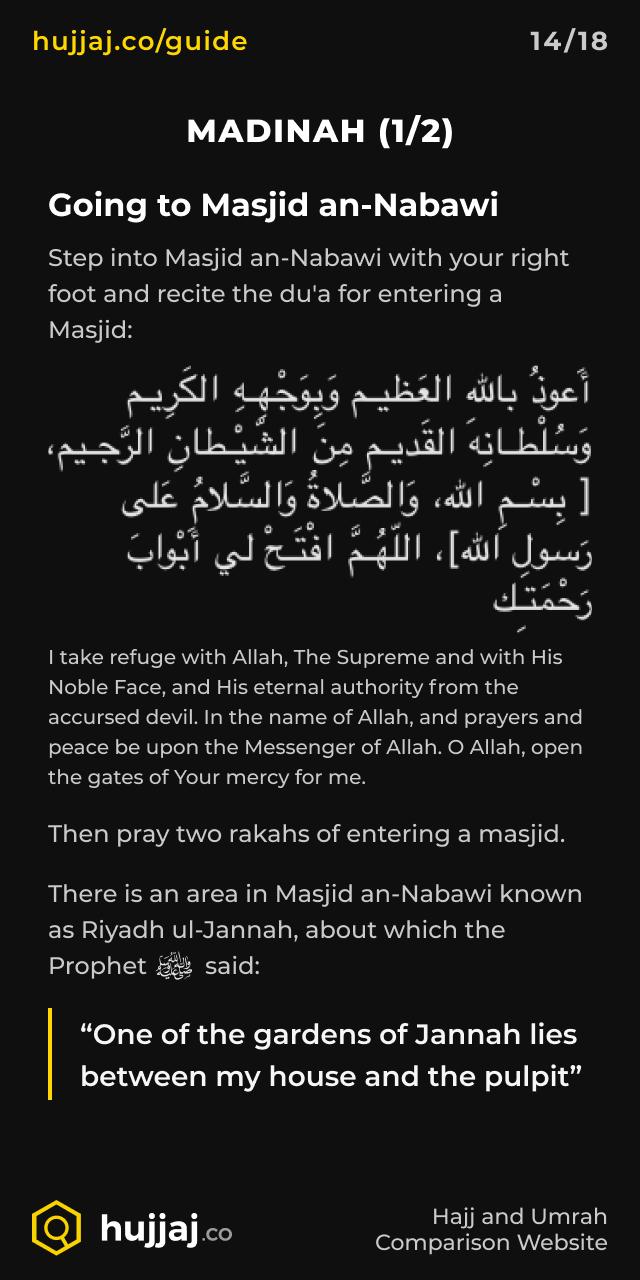 Hujjaj.co - Hajj and Umrah Cheatsheets - [14/18] Madinah (1/2)