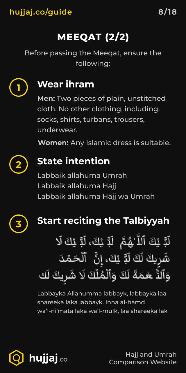 Hujjaj.co - Hajj and Umrah Cheatsheets - [8/18] Meeqat (2/2)